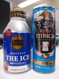 帰ってきたアイス缶コーヒー! ダイドー うまみBlend - わが愛しのXXX。