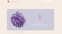 ウェブサイトリニューアルのお知らせ - IRONIHOFU BLOG  色匂ふブログ