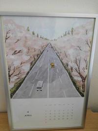 4月は桜 - 日々の雑記ノオト