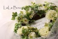 お届けしたお花たち - LaLa Bouquet