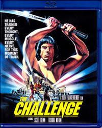 「最後のサムライ/ザ・チャレンジ」 The Challenge  (1982) - なかざわひでゆき の毎日が映画三昧