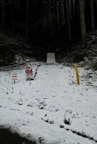 【第9回ハセツネ30K】 2017 ② 大会前日、今の状況積雪 - トレイル大好き!