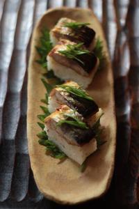 サバのみりん干しで作る鯖寿司 - Happy Days