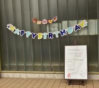 浜子 46歳の誕生会 - 徒然日記
