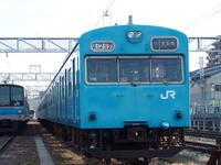 平成の画像 運用離脱した低運転台のクハ103 116 - 『タキ10450』の国鉄時代の記録
