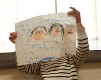 幼稚園で作ったもの - 8life