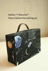 男の子トランク*宇宙柄の生地で - カルトナージュ Atelier Y_Blanche*