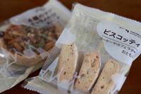 *ローソン* 〜ビスコッティ/4種のナッツ キャラメルタルト〜 - うろ子とカメラ。
