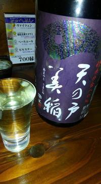 コラボ DE コラボ!! - やっぱポン酒でしょ!!(日本酒カタログ)