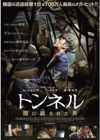 久々に見た韓国映画に半端なくのめりこんだ話 - シングリッシュin シンガポール