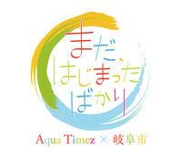 * Aqua Timez × 岐阜市 *  の番組が放送されます♪ - りんご日記