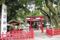 玉依姫を祀る宮浦神社と玉依姫陵 - ヤスコヴィッチのぽれぽれBLOG