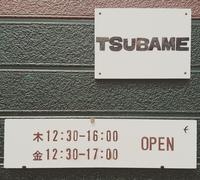 営業時間のご案内 - coffee & space TSUBAME