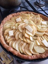 アップルパイと反抗期 - riri