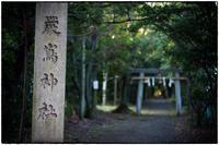 厳嶌神社 - Hare's Photolog