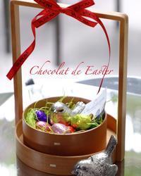 ショコラ de イースター - カエルのバヴァルダージュな時間