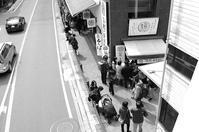 桜端月 寫誌 ② 駅前の温泉饅頭店さんは… - le fotografie di digit@l