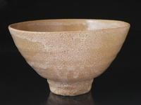 今週の出品作299 井戸茶碗 - 井戸茶碗