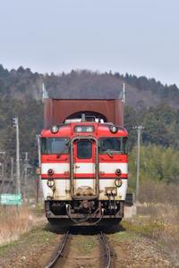 SLばんえつ物語号 - new 汽車の風景
