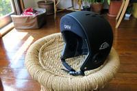 Gath Helmet. - うみがわ・やまがわ