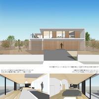 山口県 宇部岐波の住宅オープンハウスのお知らせ - BLOG 奥和田健建築設計事務所