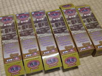 鉄道コレクション15弾 LE-DC - Sirokamo-Industry