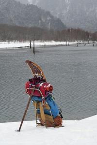 Snowshoeing in Kamikouchi Last - Sauntering