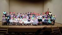発表会 - Appelez-moi Namiko!