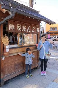 春の飛騨高山へ家族旅行 - cafeごはん。ときどきおやつ