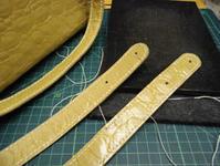 開運型押しトートバッグ-持ち手作り2 - ひろぽんのつぶやき
