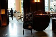 happy hour - aco* mode