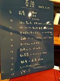 ヌーヴェル・シノワな世界。(1701再訪)──「うずまき」@赤坂 - Welcome to Koro's Garden!
