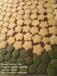 桜のクッキーがいっぱい! - nanako*sweets-cafe♪