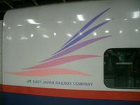 E2系あさま引退 - Joh3の気まぐれ鉄道日記