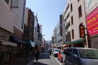 中央区をぶらぶら その5~日本橋横山町から日本橋人形町へ - 「趣味はウォーキングでは無い」