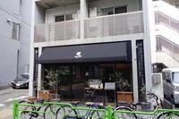 Osteria Bubbino(オステリア ブッビーノ) 中央区日本橋人形町/イタリアン~中央区をぶらぶら その6 - 「趣味はウォーキングでは無い」