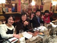 3月30日(木)31日(金)ご来店♪ - 吹奏楽酒場「宝島。」の日々