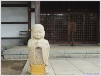 宝幢寺   033) - 趣味の写真 ~オリンパスE-M1MarkⅡとE-M1、E-5とたまにフジフィルムXZ-1も使っています。~
