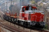 DE工臨。 - 山陽路を往く列車たち