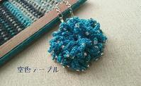 【募集】フラワーボールのチャーム@4月の1day編み物レッスン - 空色テーブル  編み物レッスン&編み物カフェ