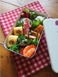 4.3 月曜しゃけ弁と桜前線 - YUKA'sレシピ♪