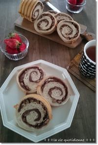 餡子とクルミのグルグル満タン(笑)ラウンドパンとデニムのカバーオール - 素敵な日々ログ+ la vie quotidienne +