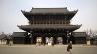 暗い旅館に泊まって、京都プチ観光 - コテージ便り