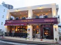 ワインハウス BOUCHON @ 仙台ワイン会の旅~♪ - よく飲むオバチャン☆本日のメニュー