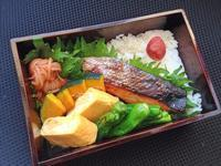 4/4 鮭の味噌粕漬け弁当 - ひとりぼっちランチ