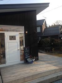 Cafe ALBERT - リラ喫茶店