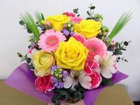 箕面川ダム - 大阪府茨木市の花屋フラワーショップ花ごころ yomeのブロブ