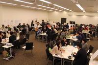 【青学WSD】24期最終日の講座が終わりました! - 青山学院大学・大阪大学WSD事務局ブログ
