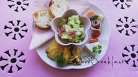 今朝のワンプレート朝ごぱん - 料理研究家ブログ行長万里  日本全国 美味しい話