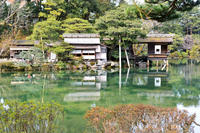 金沢の旅 兼六園 - Amour Tendre